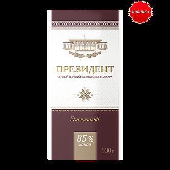 Белорусский шоколад Президент горький без сахара, 85 %, фото 2