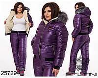 Женский лыжный костюм,размеры:48,50,52,54.