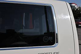 Полная окантовка стекол (14 частей, нерж) - Volkswagen T5 Transporter 2003-2010 гг.