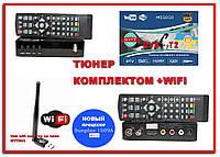 Цифровой TV-тюнер DVB-T2 эфирный DVB-T2 IPTV+YouTube+MEGOGO- Kino-Live USBЦифровой Тюнер Т2+WiFi комплект