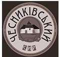 Сир Говда з чорним кумином 100г Чесниківська сироварня, фото 4