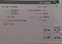 """Профессиональный набор инструментов Intertool 1/4"""", 36 предметов (ET-6036)"""