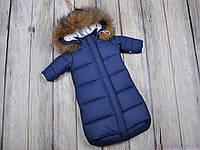 """Конверт-комбинезон для новорожденных зима """"Дутик SuperStar"""", цвет синий, фото 1"""