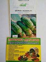Семена Огурец самоопыляющийся Ленара F1, 10 семян Rijk Zwaan, фото 1