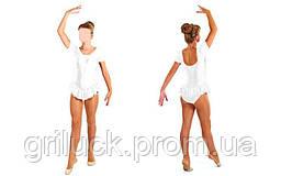 Купальник гимнастический с коротким рукавом с юбкой Бифлекс белый (р-р XS-XL, 100-165см)