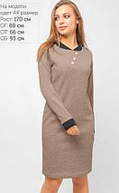 Женское платье из стеганого трикотажа (3324 lp), фото 3