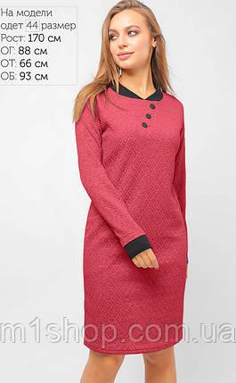 Женское платье из стеганого трикотажа (3324 lp), фото 2