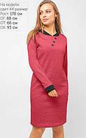 Женское платье из стеганого трикотажа (3324 lp)