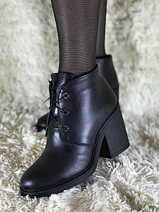 Зимние ботинки женские из натуральной кожи