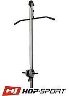 Верхняя тяга Hop-Sport HS-1070B  для дома и спортзала