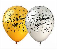 """Повітряні кульки з написом """"З Новим Роком"""", 12' (30 СМ), (10 ШТ )"""