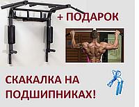 Настенный турник + брусья + пресс Т-8
