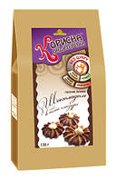 """Печенье песочное """"Шоколад в белой глазури"""" без сахара со стевией 130 г  STEVIASUN OST-226"""