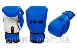 Перчатки боксерские Кожвинил SPORTKO(р-р 8-12oz, синий)