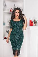 Платье нарядное с бахромой в расцветках 26021, фото 1