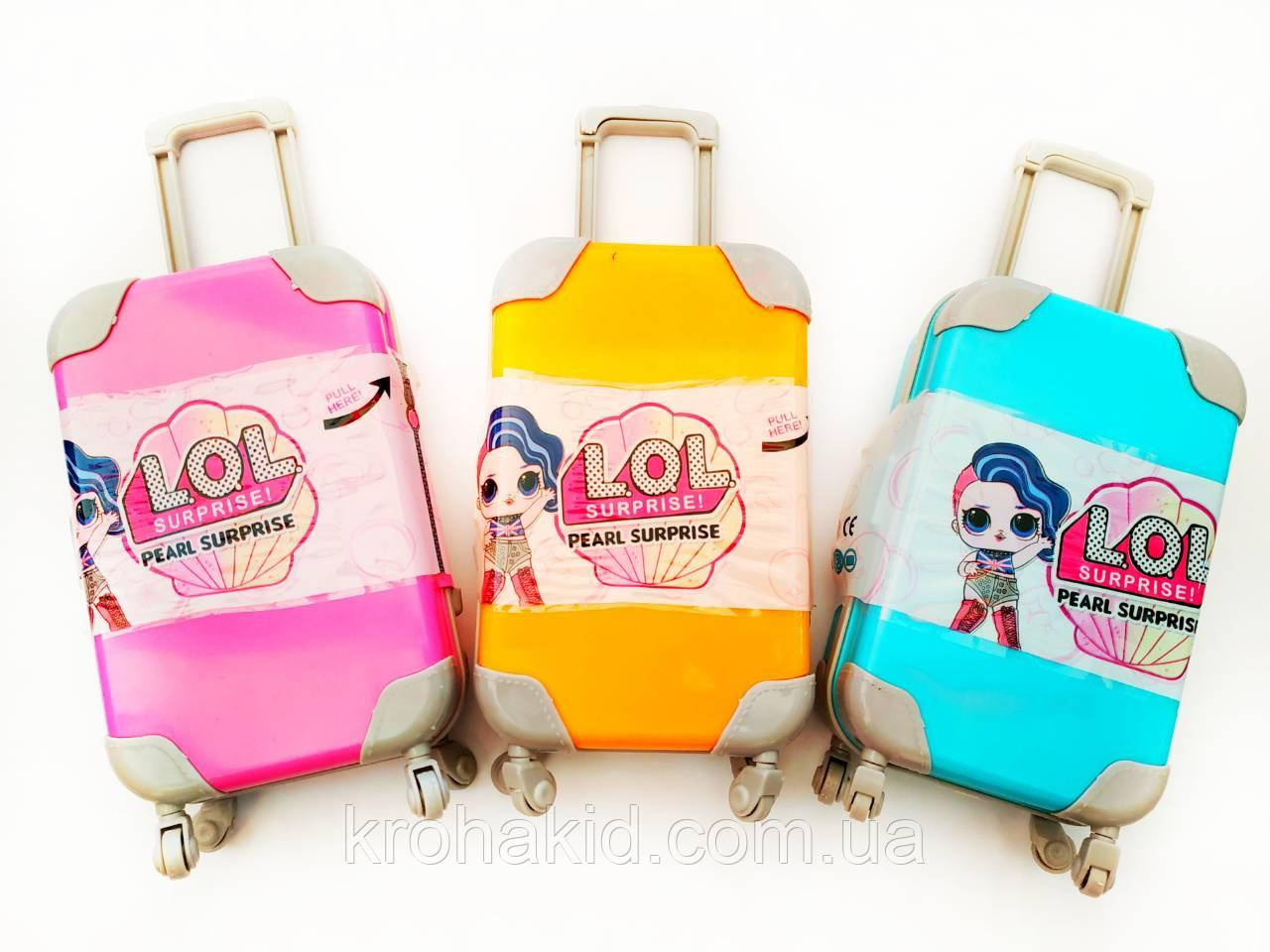 LOL чемодан с выдвижной ручкой на колесах - розовый, оранжевый, бирюзовый
