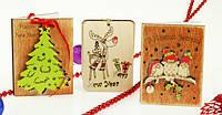 """Набор новогодних деревянных открыток """"Новогодняя сказка"""" + ПОДАРОК Вам от магазина!"""