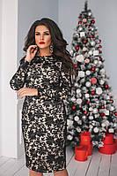 Платье нарядное  в расцветках 26022, фото 1