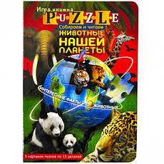 Книжка-пазлы сказки, русский язык , фото 2