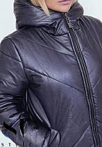 Длинная зимняя куртка, батал, фото 3