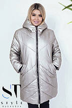 Длинная зимняя куртка, батал, фото 2