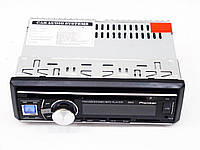 Автомагнитола пионер Pioneer 8500 RGB подсветка USB+Fm+Aux, фото 2