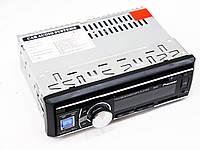 Автомагнитола пионер Pioneer 8500 RGB подсветка USB+Fm+Aux, фото 3