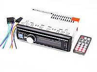 Автомагнитола пионер Pioneer 8500 RGB подсветка USB+Fm+Aux, фото 5