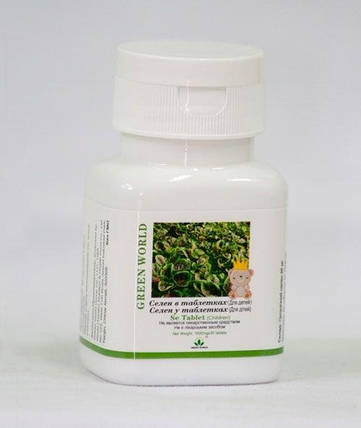 """Таблетки Селен для детей """"Green World"""", 30 таблеток по 700 мг. Грин Ворлд., фото 2"""