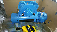 Тельфер электрический 2 тонны 12м Болгария Т10432, фото 1