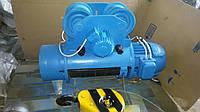 Тельфер электрический 2 тонны 12м Болгария Т10432