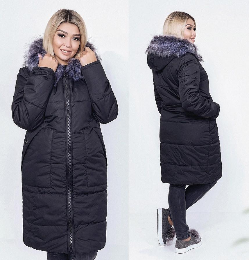 Зимнее пальто, батал