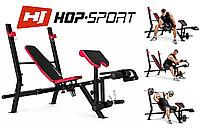 Скамья тренировочная Hop-Sport HS-1090 для дома и спортзала