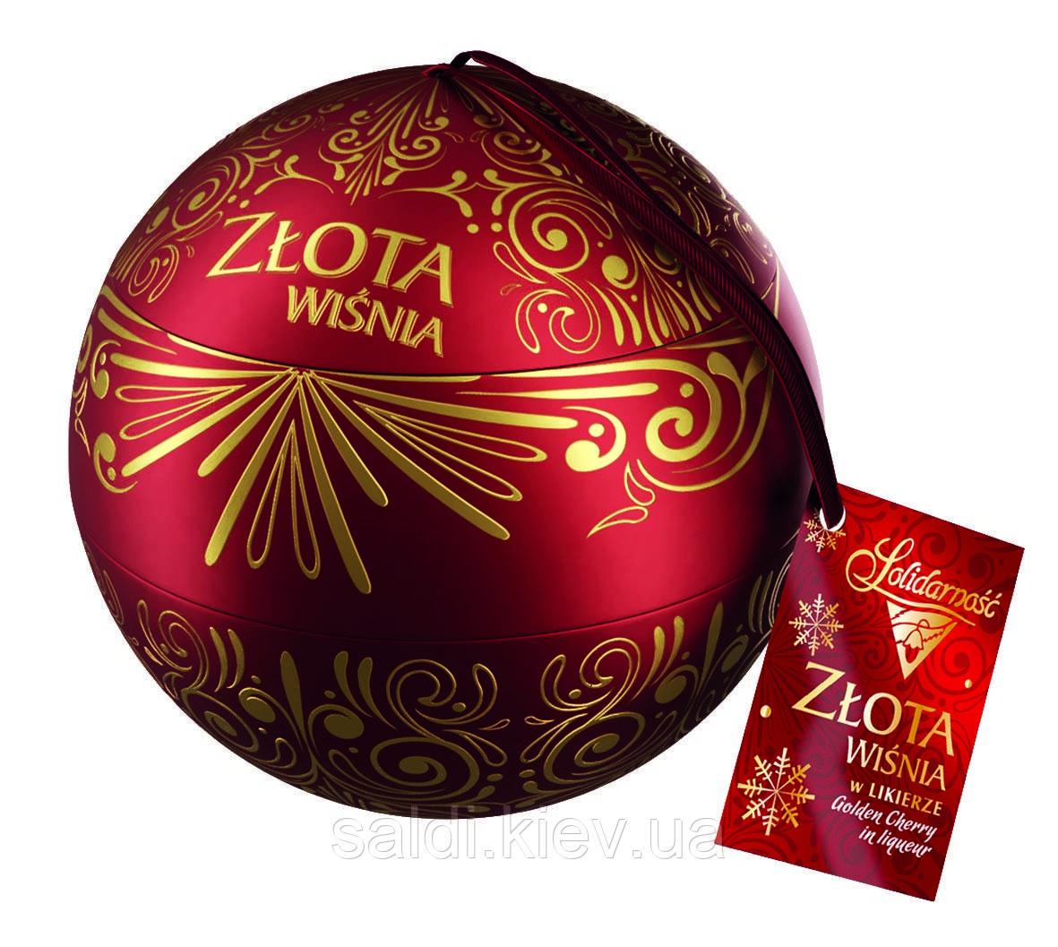 Шоколадные конфеты Zlota Wisnia Goplana в елочном шаре (вишня в шоколаде)190 гр