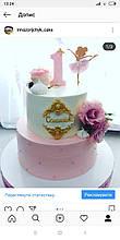 Топпер балеринка золотая, Топпер фигурка в торт
