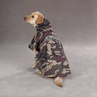 Куртка Guardian Gear Rain Jacket, L