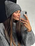 Женская шапка объемной вязки (4 цвета), фото 2
