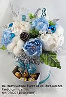 """Зимний букет из конфет в  белой коробке """"Голубая красавица""""№11+9, фото 1"""