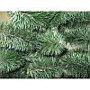"""Искусственная елка """"Принцесса"""" зелёная с белыми кончиками 2.3м, фото 2"""