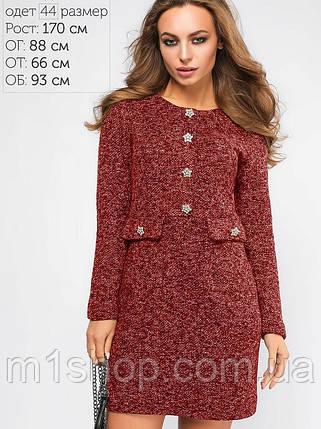 Женское платье платье из букле (3103 lp), фото 2