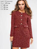 Женское платье платье из букле (3103 lp)
