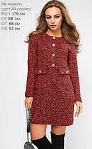 Женское платье платье из букле (3103 lp), фото 3
