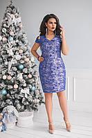 Платье нарядное с напылением в расцветках 26029, фото 1