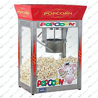 Машина для попкорна КИЙ-В АПК-П-150К