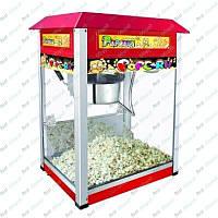 Машина для попкорна Airhot POP-6