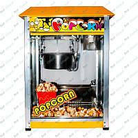 Машина для попкорна EWT Inox PCM-826Y