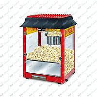 Машина для попкорна GGM Gastro PMK1500