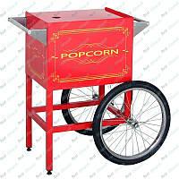 Тележка для попкорна КИЙ-В ТП-1