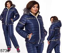 Зимний батальный костюм с капюшоном синий 825738
