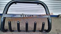 Кенгурятник крашенный цвет черный мат на Hyundai Tucson 2004-2009